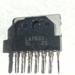 Радиодетали и электронные компоненты - ИМС кадровой развертки LA7833, 0