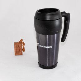 Термосы и термокружки - Термокружка Outventure KE53899 0.4 л, 0