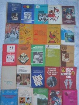 Художественная литература - Ш.А. Амонашвили. Здравствуйте, дети! 1988 год, 0