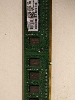 Модули памяти - DD3 4GB Оперативная память для компьютета, 0