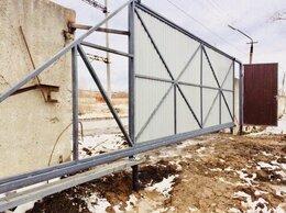 Металлопрокат - Откатные ворота 4х2м и 6х2м, 0
