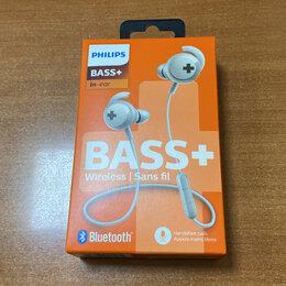 Наушники и Bluetooth-гарнитуры - Беспроводные наушники Philips shb-4305wt, 0