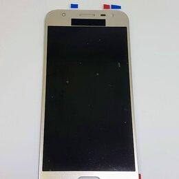 Дисплеи и тачскрины - Дисплей Samsung J330 Galaxy J3 2017 модуль золотистый Gold GH96-10990A премиум, 0