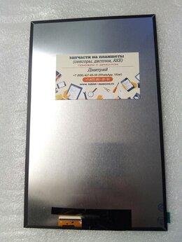 """Запчасти и аксессуары для планшетов - Дисплеи для китайских планшетов 10.1"""", 0"""