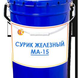 Краски - Сурик железный МА-15 (10 кг.) ГОСТ 10503-71, 0