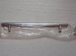 Комплектующие - Ручка рейлинговая 25см, 0