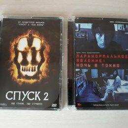 Видеофильмы - Ужасы на лицензионных DVD дисках, 0