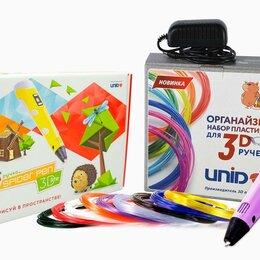 Картриджи - 3D ручка + 90м пластика + органайзер Россия, 0