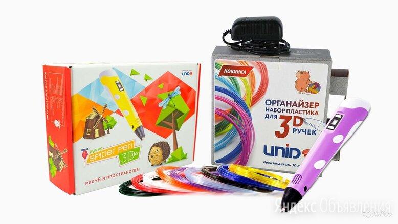 3D ручка + 90м пластика + органайзер Россия по цене 1390₽ - Рисование, фото 0