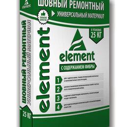 """Изоляционные материалы - Гидроизоляция для швов """"Элемент"""", 0"""