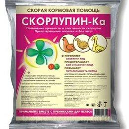 Товары для сельскохозяйственных животных - Скорлупин-Ка для домашних птиц, 0