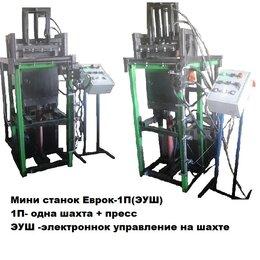 Прочие станки - Мини оборудование для теплоблоков, блоков,плитки, 0