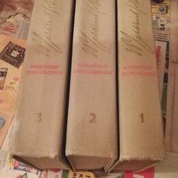 Прочее - Избранные произведения Ленина в 3 томах 1971 г, 0