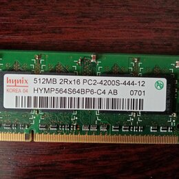 Модули памяти - Оперативная память 512mb 2Rx16 PC2-4200S-444-12, 0
