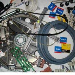 Аксессуары и запчасти - Запчасти для стиральных и сушильных машин, 0