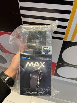 Экшн-камеры - Экшн-камера GoPro MAX (CHDHZ-201-RW), 0