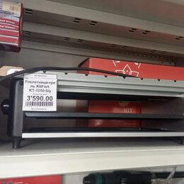 Сэндвичницы и приборы для выпечки - Раклетница Kitfort КТ 1650 новая, 0