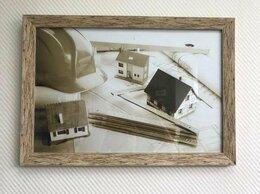 Картины, постеры, гобелены, панно - Постер ШхВ 60 см х 47 см, 0