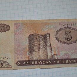 Банкноты - 5 манат Азербайджан 🇦🇿 1993 год хорошее состояние , 0