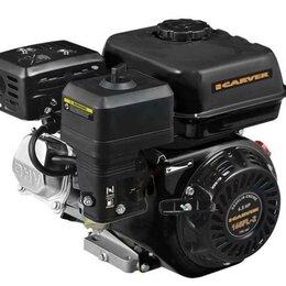 Двигатели - Двигатель 6,5 лс Carver 168FL-2 аналог Honda (на…, 0