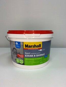 Краски - Краска MarshaII латексная, 0