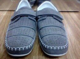 Слипоны - Обувь для мальчиков. 35 раз. Не б/у, 0