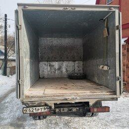 Бытовые услуги - Грузоперевозки и Вывоз строительного мусора, 0