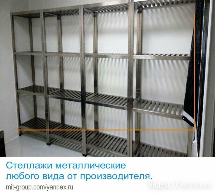 Стеллажи сварные по цене 24700₽ - Стеллажи и этажерки, фото 0