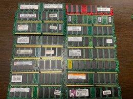 Модули памяти - Оперативная память Dimm/DDR1-2-3/Sodimm, 0