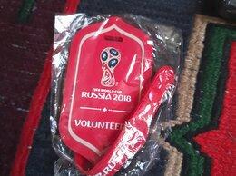 Чемоданы - Бирка багажная на чемодан FIFA World Cup 2018, 0