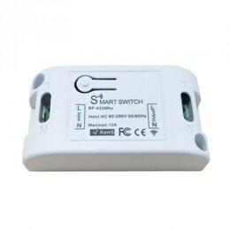 Системы Умный дом - Модуль реле 220 Вольт с пультом управления 433 МГц, 0