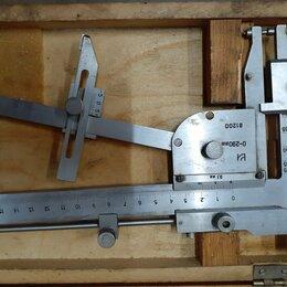 Измерительные инструменты и приборы - Штангенциркуль путевой, 0