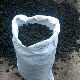 Топливные материалы - Каменный уголь в мешках с доставкой в Сертолово, 0