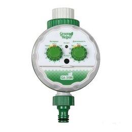 Системы управления поливом - Таймер полива GA-319N, шаровый, электронный, 0