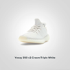 Adidas Yeezy Boost 350 Cream/Triple White(Адидас Изи Буст 350) Оригинал по цене 28000₽ - Кроссовки и кеды, фото 4