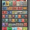 Почтовые марки по цене не указана - Марки, фото 9