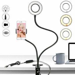 Наушники и Bluetooth-гарнитуры - Держатель для телефона на прищепке с подсветкой Professional Live Stream, 0