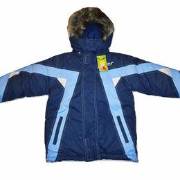 Куртки и пуховики - Куртка синяя зимняя для мальчика, 0