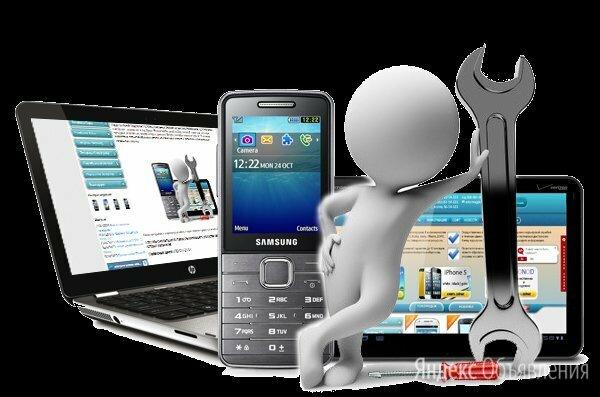 Ремонт ноутбуков, телефонов, компьютеров по цене 99₽ - Бытовые услуги, фото 0