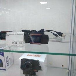Веб-камеры - Вебкамера c микрофоном, новая, 0