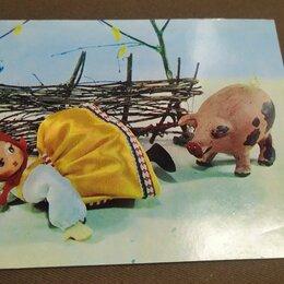 Открытки - Открытка Аскинази Испугалась Кукла в русском народном костюме 1968 чистая, 0