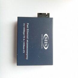 Прочее сетевое оборудование - Fast Ethernet Медиаконвертер 10/100Base-TX & 100, 0