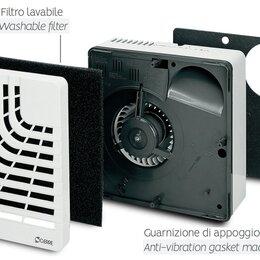 Вентиляционные решётки - Вентилятор центробежный Compact 200 , 0