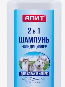 Ополаскиватели - Шампунь-кондиционер АПИТ 2в1 п/блох и клещей…, 0