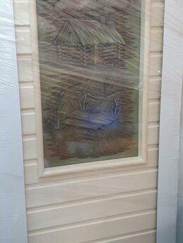 """Межкомнатные двери - Дверь DoorWood """"Вагонка эконом"""" 184х74, 0"""