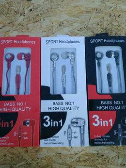 Наушники и Bluetooth-гарнитуры - Bass № 1 Наушники проводные с микрофоном Розовые, 0