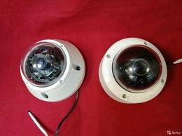 Камеры видеонаблюдения - Видеокамера купольная Smartec STC-1500/1, 0