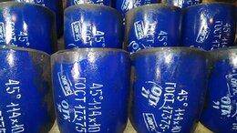 Водопроводные трубы и фитинги - Отвод 45*  114х10  ст.09Г2С ГОСТ 17375, 0