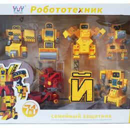 Машинки и техника - Трансформер буквы, 0