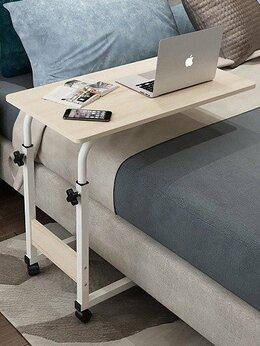 Столы и столики - Сборный столик для дивана, кровати (светлое…, 0